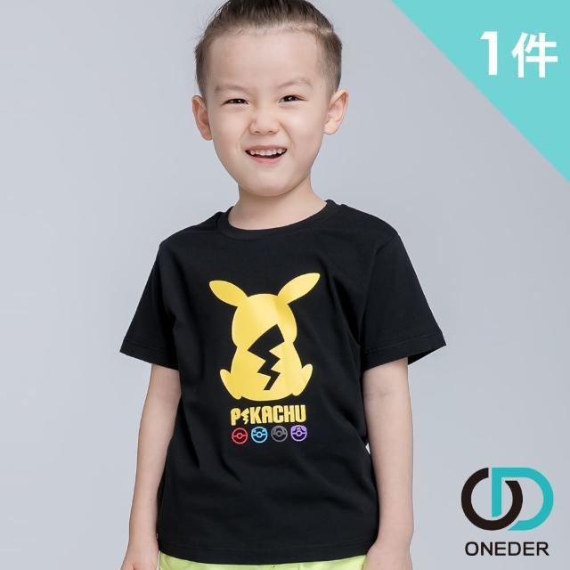 【ONEDER 旺達】寶可夢童短袖上衣-01(100%棉質、獨家授權)