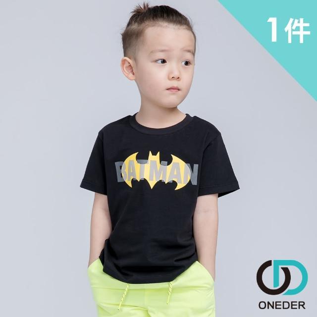 【ONEDER 旺達】蝙蝠俠系列童短袖上衣-02(100%棉質、獨家授權)