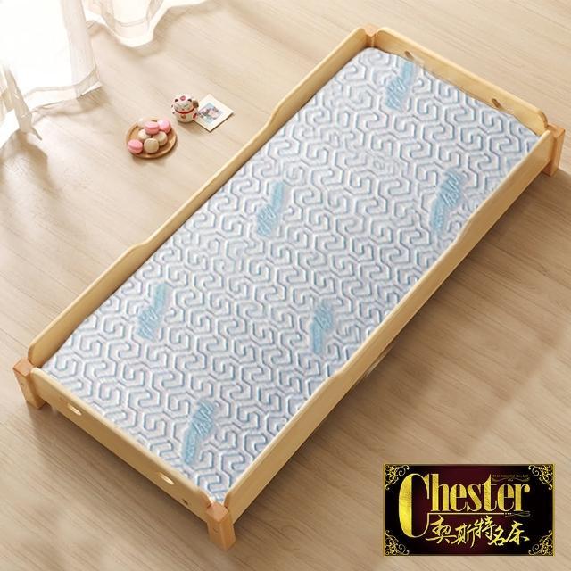 【契斯特】日本授權極凍紗涼墊嬰兒床專用 獨家限定版(冰涼墊 Qmax)