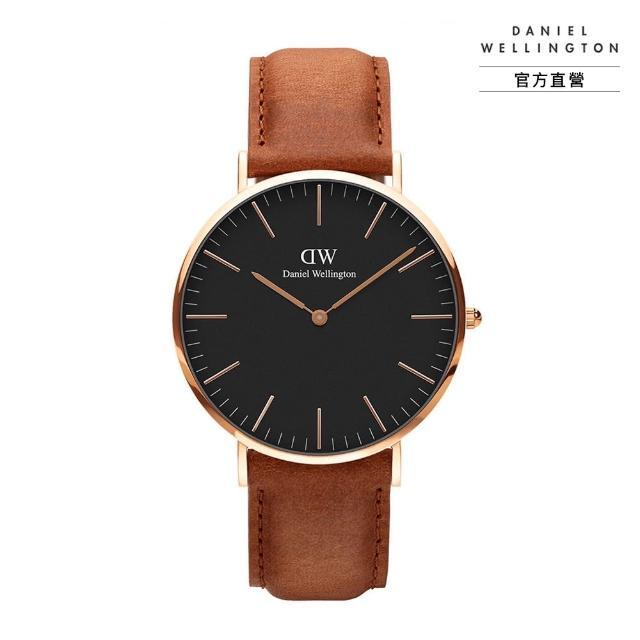 【Daniel Wellington】官方直營 Classic Durham 40mm淺棕真皮皮革錶(DW手錶 DW00100126)