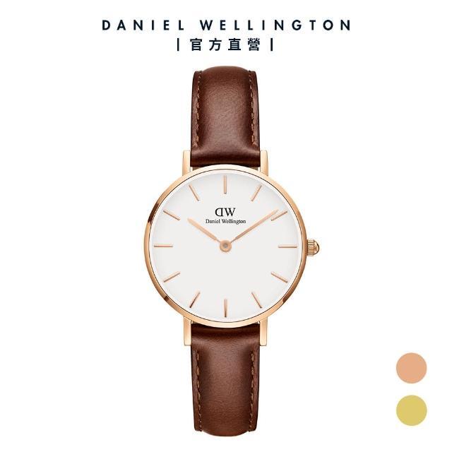 【Daniel Wellington】官方直營 Petite St Mawes 28mm棕色真皮皮革錶(DW手錶 DW00100231)