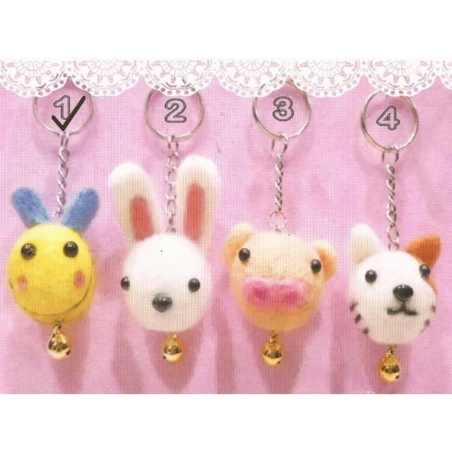【台灣敏愛】完全套件-羊毛氈鑰匙圈-可愛豬-2入(羊毛氈手作)