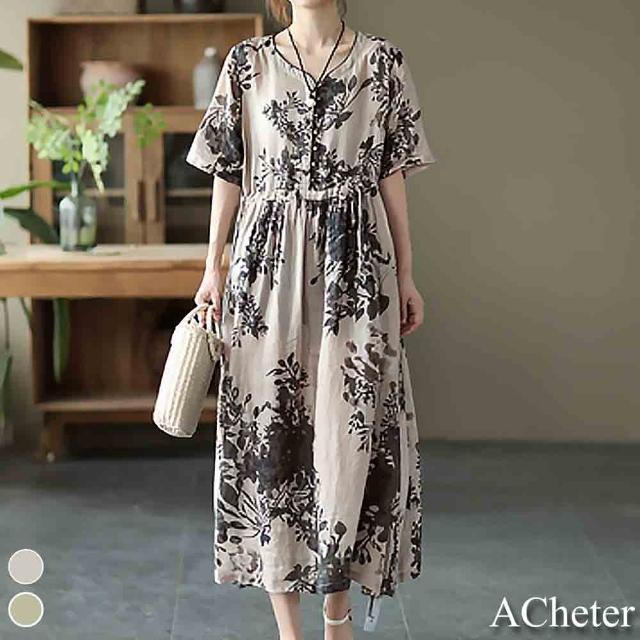 【ACheter】小眾設計感V領綁帶短袖印花洋裝#110015現貨+預購(2色)