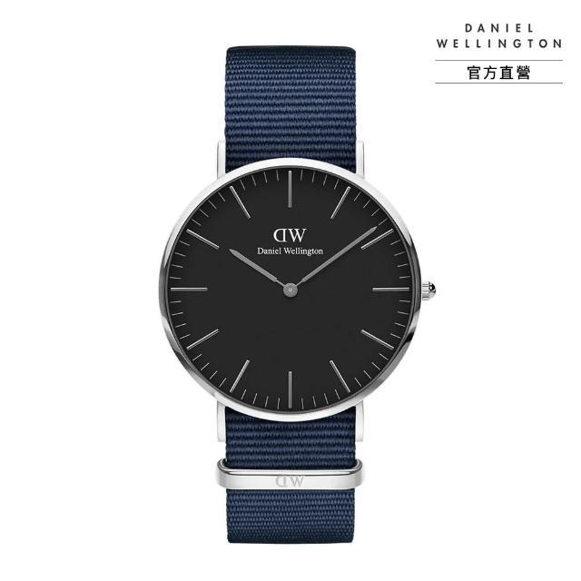 【Daniel Wellington】官方直營 Classic Bayswater 40mm星空藍織紋錶(DW手錶 DW00100278)