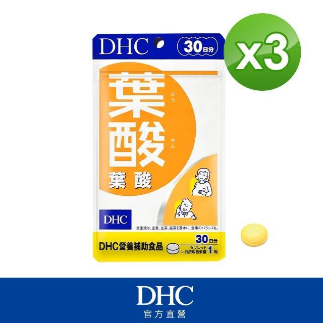 【DHC】葉酸 30日份3入組