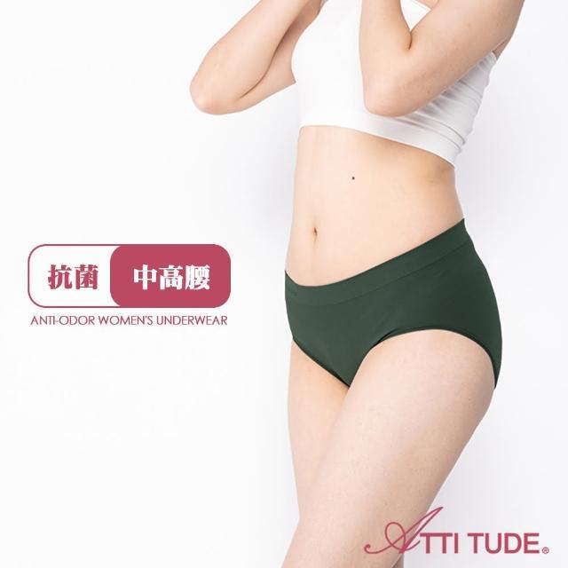 【ATTi TUDE】女用機能抗菌抑臭中高腰內褲(深灰綠)