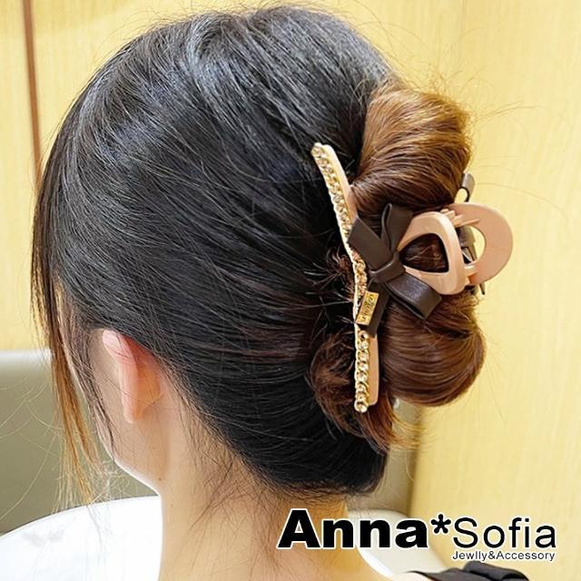 【AnnaSofia】鯊魚夾髮飾髮夾盤髮髮抓-高質感霧質綁結鑽鍊(霧面奶茶咖系)