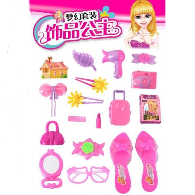 【TDL】夢幻公主娃娃飾品梳妝組行李箱高跟鞋眼鏡家家酒玩具 400333