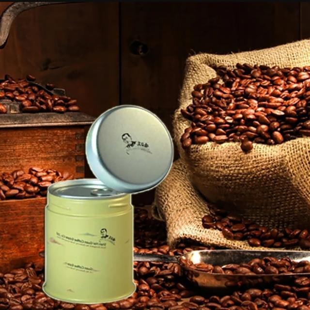 【山海觀咖啡莊園】特等獎麝香蜜咖啡豆3罐(150g/罐)