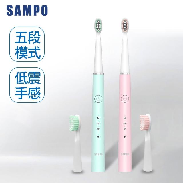 【SAMPO 聲寶】五段式音波震動牙刷TB-Z21U1L(共附2刷頭)