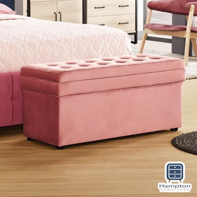 【Hampton 漢汀堡】安德森3.4尺掀式收納長方凳-粉紅(一般地區免運費/沙發腳凳/收納凳)