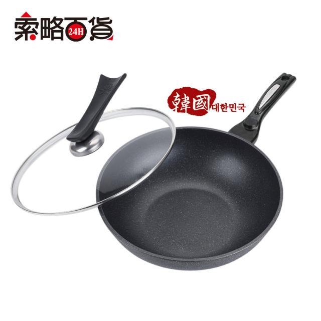 【索略24H百貨】韓國麥飯石不粘鍋32cm(不沾鍋/好清洗/受熱均勻/32cm/附蓋子)