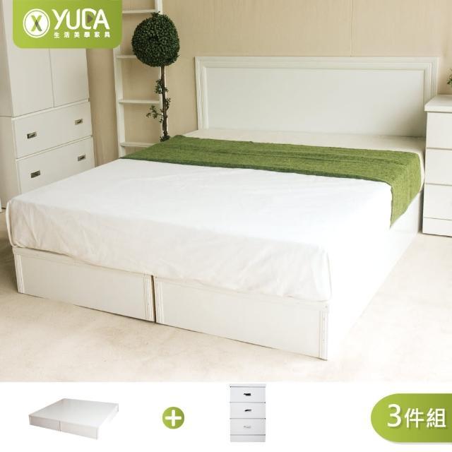 【YUDA 生活美學】純白色 房間組三件組 雙人5尺 床頭片+加厚六分床底+床頭櫃 新竹以北免運費