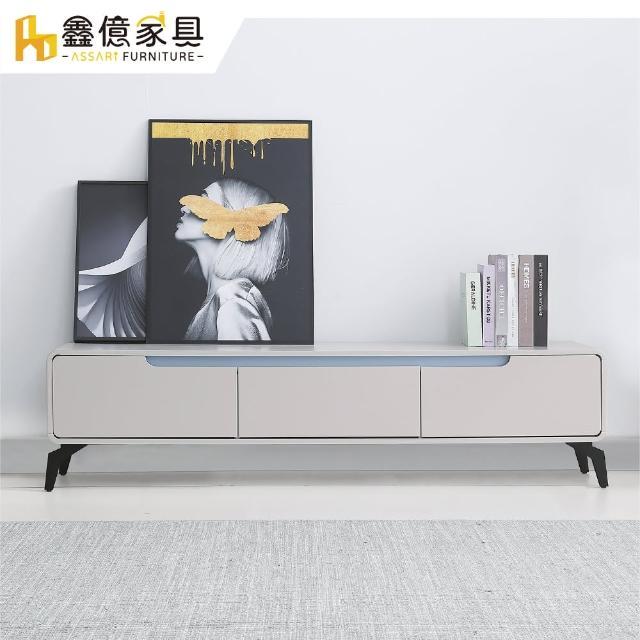 【ASSARI】班森5.3尺電視櫃(長160x深35x高40cm)