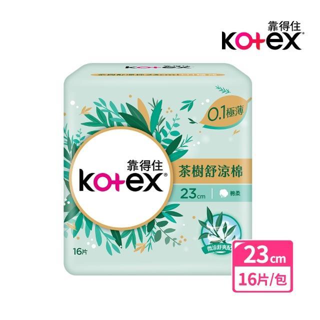 【Kotex 靠得住】茶樹舒涼棉極薄0.1衛生棉 23cm16片/包