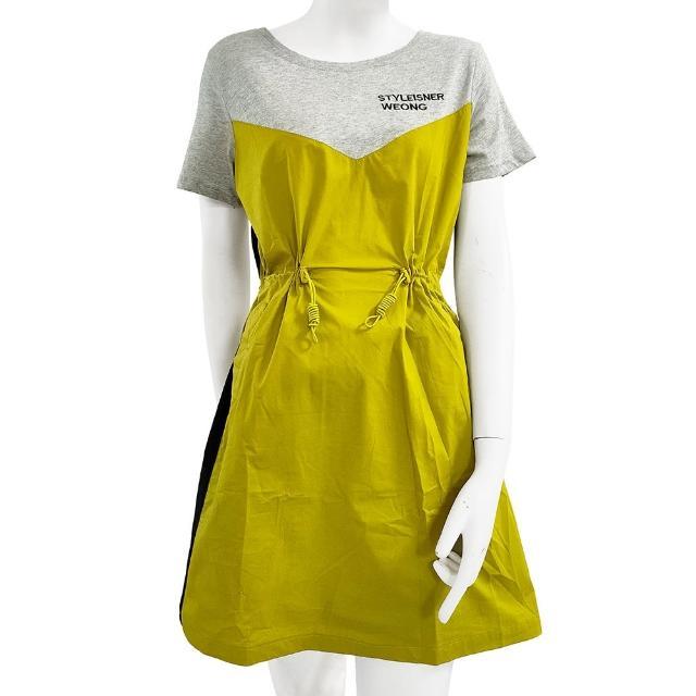 【SHOWCASE】休閒撞色拼接抽繩收腰短袖 棉T 洋裝(黃色)