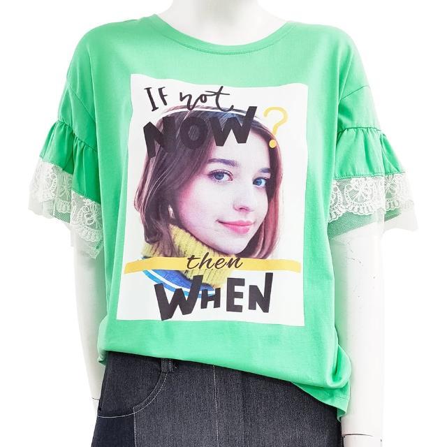 【SHOWCASE】俏麗圓領蕾絲拼接短袖女孩大貼圖 棉質 T恤(綠色)