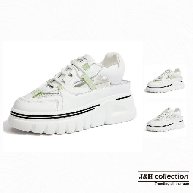 【J&H collection】厚底增高真皮運動風老爹涼鞋(現+預 白色 / 白綠色)