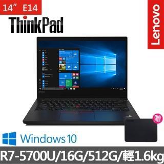 【Lenovo送1TB行動硬碟】ThinkPad 聯想 E14 14吋商務筆電(R7-5700U/16G/512G/W10H)