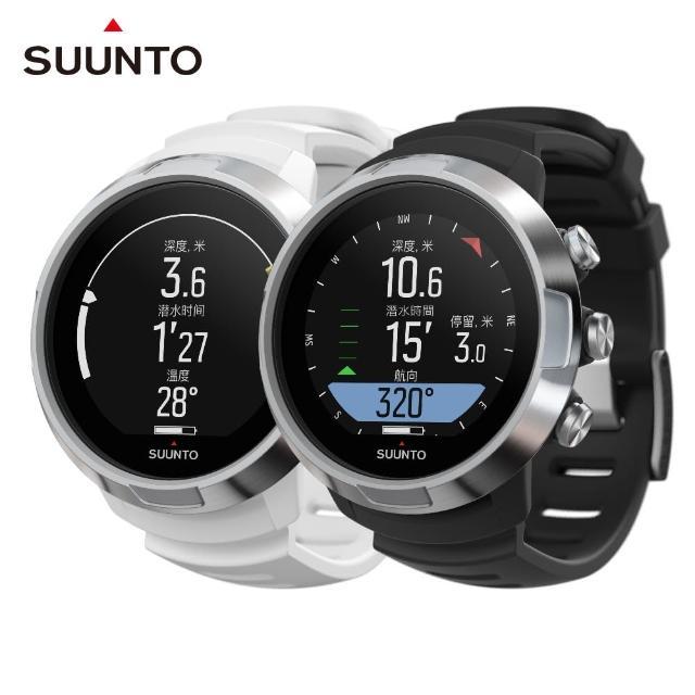 【SUUNTO】D5 極具個人風格的潛水電腦錶