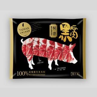 【大成-即期品】桐德黑豚里肌火鍋肉片 200g/包︱大成食品(頂級 鍋物 黑豬 台灣豬)
