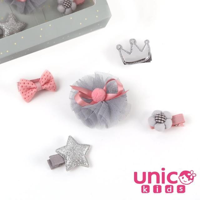 【UNICO】歐美 嬰兒寶寶質感灰皇冠蕾絲全包布髮夾5入禮盒(髮飾/配件/灰皇冠蕾絲)
