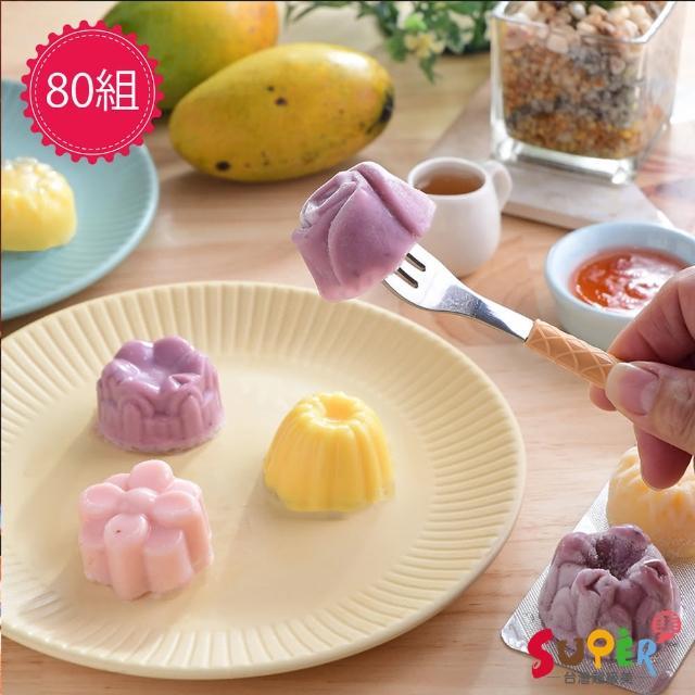 【台灣超級美】迷你草莓/芒果/桑葚三顆入雕花冰淇淋(80組 造型隨機出貨)