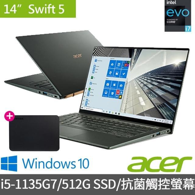 【1TB外接硬碟】Acer最新11代EVO Swift5 SF514-55TA-55K5 14吋i5窄邊框抗菌極輕筆電-綠(i5-1135G7/8GB/512G