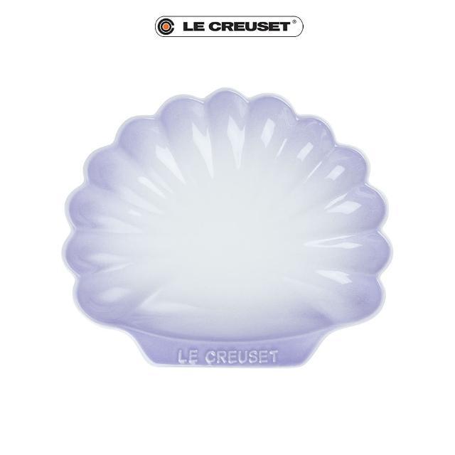 【Le Creuset】瓷器貝殼盤-中(淡粉紫)