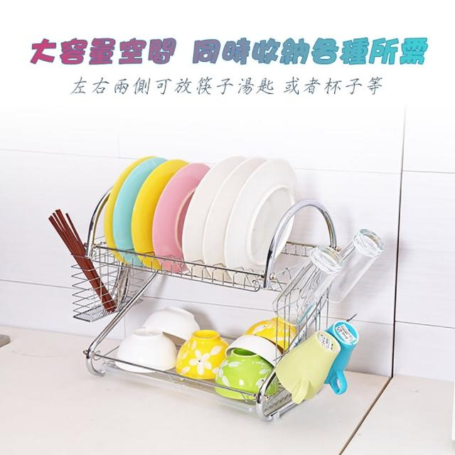 【豪麥源】雙層碗盤架(廚房不鏽鋼餐盤架 不銹鋼餐具架 杯架 桌上型收納架 置物架 瀝水架)
