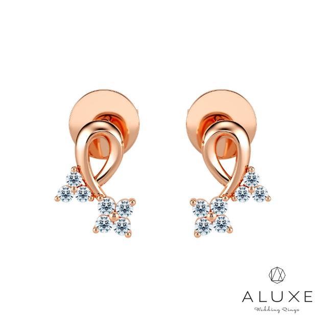 【ALUXE 亞立詩】Shine系列10K 0.06克拉鑽石耳環