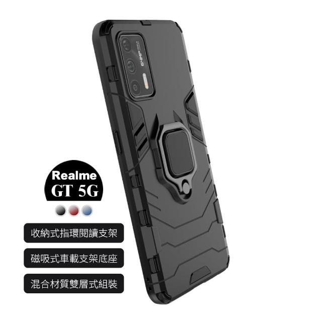 Realme 8 5G 6.5吋 指環支架防摔手機保護殼