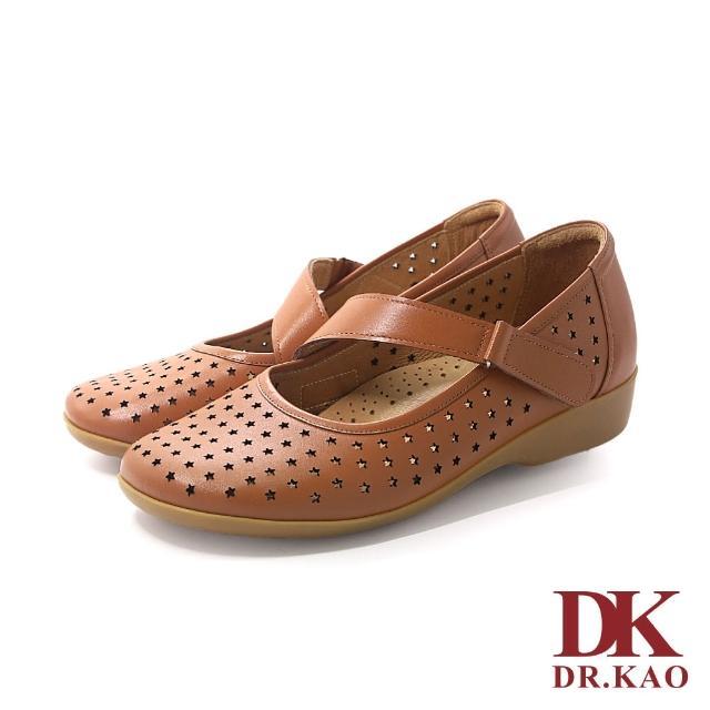 【DK 高博士】星型雕花娃娃空氣鞋 87-8776-55 棕