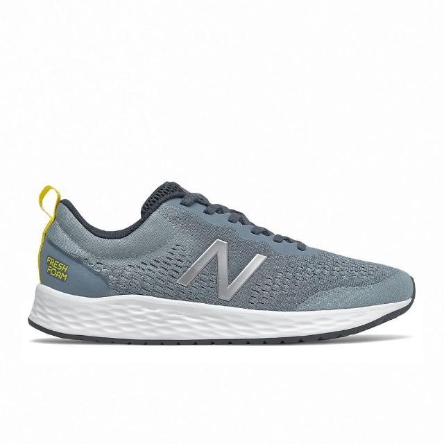 【NEW BALANCE】慢跑鞋 男鞋 運動鞋 緩震 訓練 灰 MARISCY3