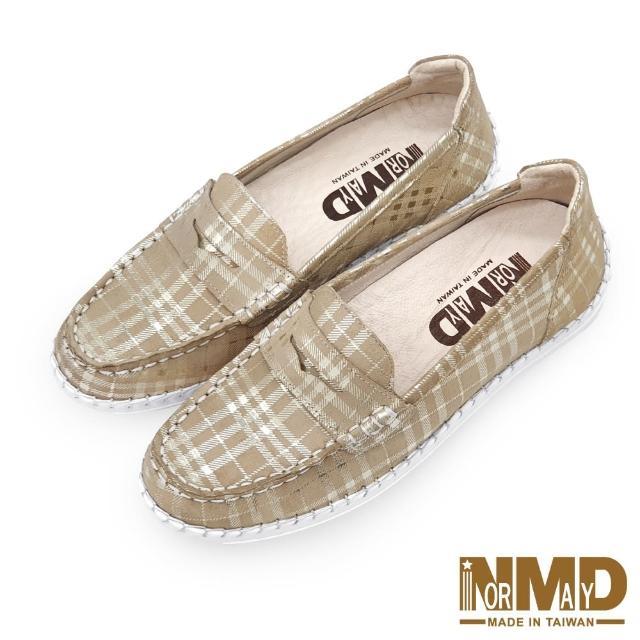 【Normady 諾曼地】女鞋 休閒鞋 懶人鞋 樂福鞋 MIT台灣製 真皮鞋 經典款柔霧面磁力厚底氣墊球囊鞋(米格紋)