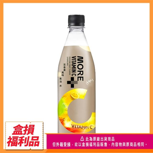 福利品【味丹】福利品-即期品MORE 維他命100氣泡水-百香果風味-24入/箱(氣泡水)