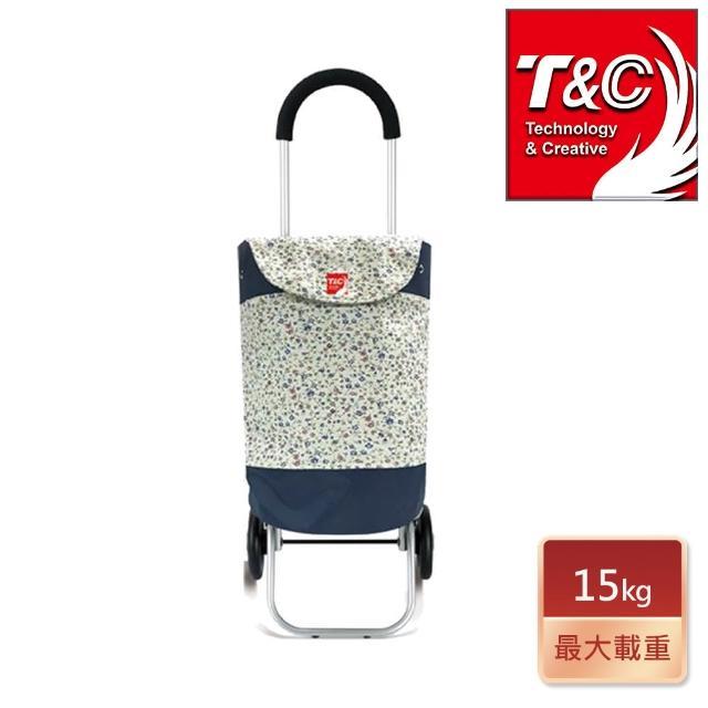 【T&C】時尚藍色小碎花折疊購物車(當拖車也好用)