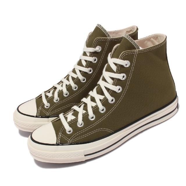 【CONVERSE】休閒鞋 All Star 高筒 穿搭 男女鞋 經典款 三星黑標 帆布 奶油底 情侶 墨綠 米白(171565C)