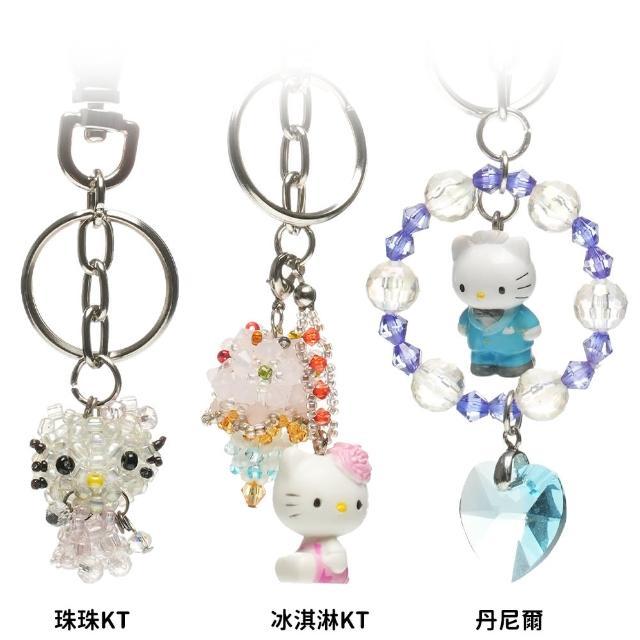 【TDL】日本進口HELLO KITTY凱蒂貓丹尼爾串珠娃娃公仔鑰匙圈掛飾交換禮物首選 418079
