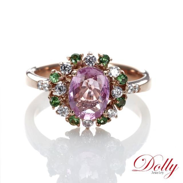 【DOLLY】天然粉紅藍寶石1克拉 14K玫瑰金鑽石戒指(012)