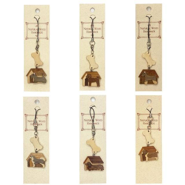 【德德小品集】木製 吊飾 狗屋 6款一組 台灣手做(包包 吊飾 雪納瑞 米格魯 紅貴賓 臘腸 哈士奇)