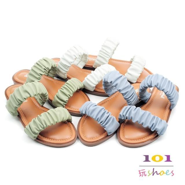 【101 玩Shoes】mit. 法式公主抓皺雙一字舒適彈力中底拖鞋(白/綠/藍 36-40碼)