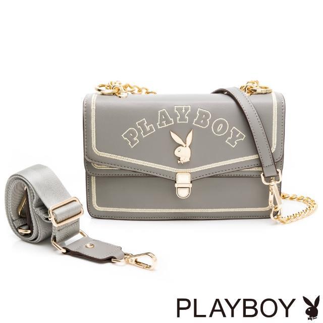 PLAYBOY【PLAYBOY】翻蓋斜背包 The One系列(灰色)