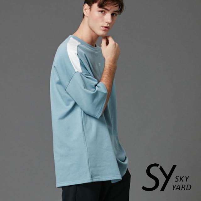 【SKY YARD】休閒寬版拼接圓領潮流T恤(藍色)
