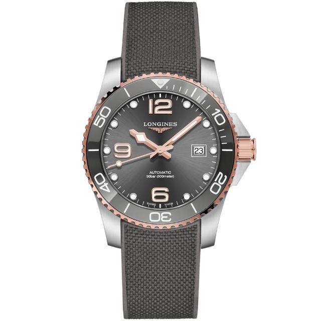 【LONGINES 浪琴】深海征服者浪鬼陶瓷潛水機械錶-灰x玫瑰金/41mm(L37813789)