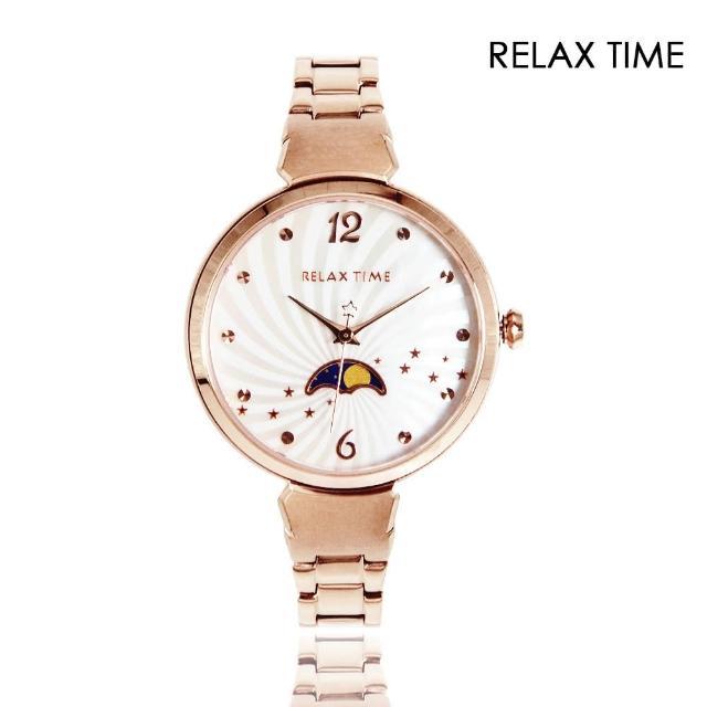 【Relax Time】月亮女神系列 白色貝殼面 月向 玫瑰金殼 不鏽鋼錶帶(RT-69-1)