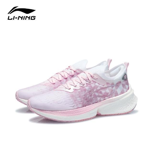 LI-NING 李寧
