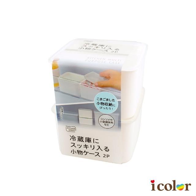 【i color】冰箱用迷你透明蓋小物收納盒/整理盒 2個入