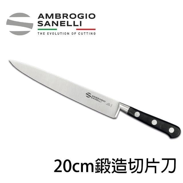 【SANELLI AMBROGIO 山里尼】CHEF 鍛造切片刀20CM 切肉刀(義大利製 手工鍛造一體成形)
