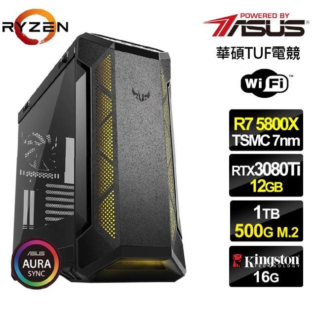 【華碩平台】R7八核{煉獄魔將}RTX3080Ti獨顯水冷電玩機(R7-5800X/16G/1T/500G_SSD/RTX3080Ti-12G)